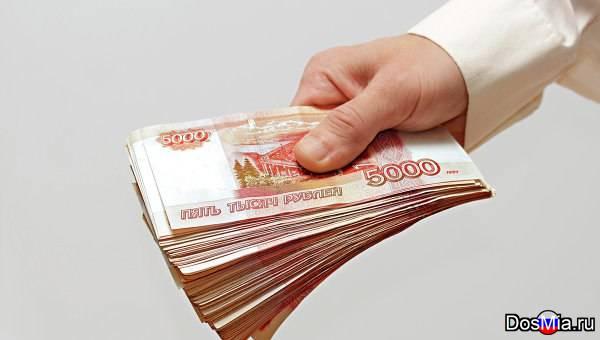 деньги под залог недвижимости в самаре быстро