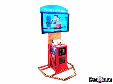 Бокс развлекательный автомат, видеосимулятор, тренажёр.