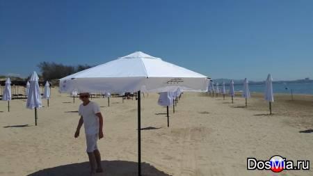Пляжный зонт диаметром 2,5 м.