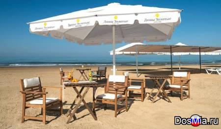 Пляжный зонт телескопический 4x4 м.