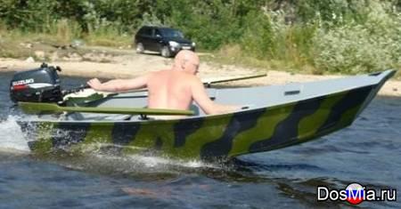 Купить лодку Афалина-325