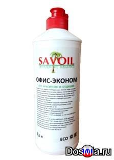 """Жидкое мыло """"офис-эконом"""" 0,5 литра без запаха и красителя."""