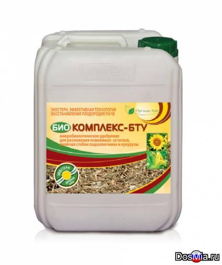 Биокомплекс БТУ Экостерн - биодеструктор
