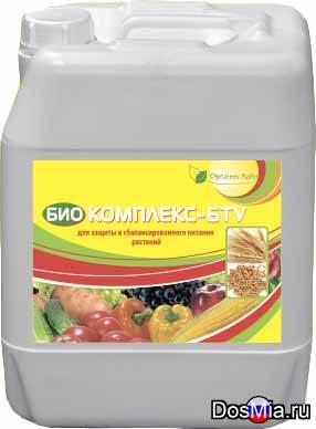 Биокомплекс-БТУ для питания и защиты от болезней с/х культур