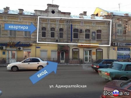 Продаю меблированную под кафе квартиру 100 м2 в центе Астрахани