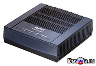 Продам модем ZyXel ADSL2+ P600 RT2 EE б/у