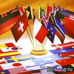 Курсы иностранных языков в Симферополе