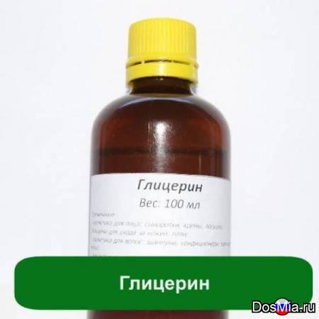Глицерин растительный