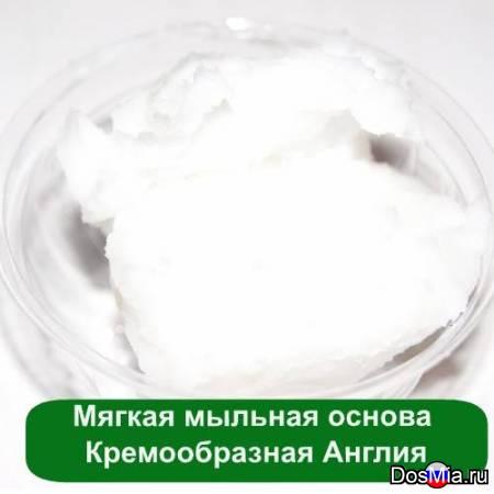 Мягкая мыльная основа