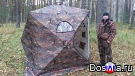 Универсальная палатка «Куб»