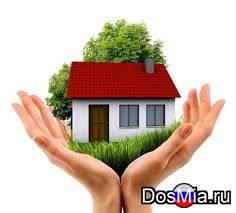 Специалисты по недвижимости