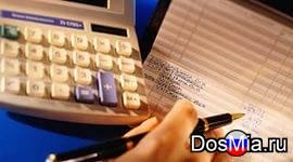 Отчет в Фонд социального страхования