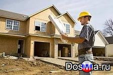 Приглашаем бригаду строителей