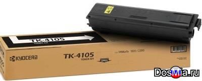 Заправка картриджа TK-4105 для принтера Kyocera TASKalfa 1800, 2200.