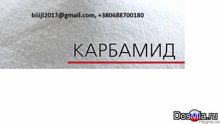 Карбамид, сера и другие минеральные удобрения по Украине, CIF, FOB, DAP.