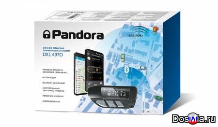 Многофункциональная телеметрическая система Pandora DXL 4970
