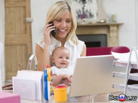 Требуются сотрудники для работы на дому в интернете