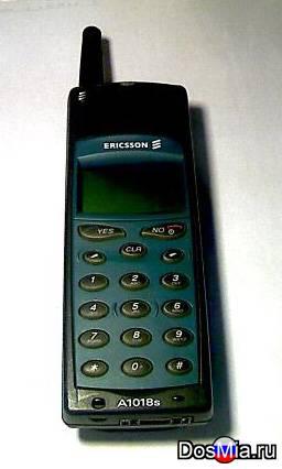 Раритетные шведские телефоны Ericsson