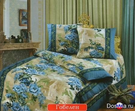 Бязь - плотная ткань, изготавливается из хлопчатобумажного полотна.