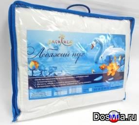 Одеяло Василиса из лебяжьего пуха