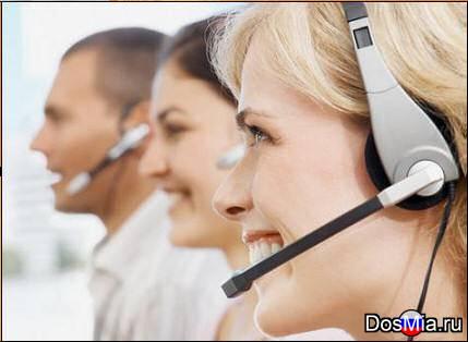 В организацию требуется оператор на телефон
