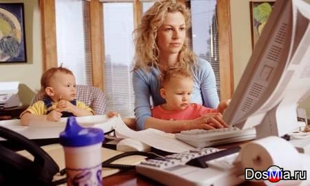 Подработка для студентов и мамочек в декретном отпуске