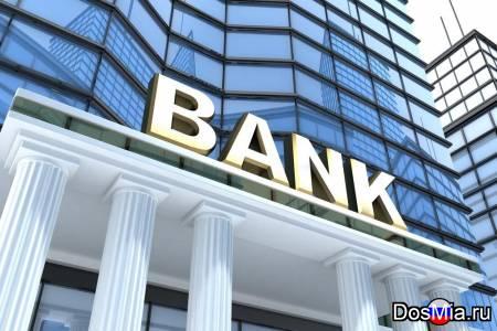 Электронная кредитная инновационная система