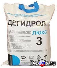 Дегидрол 3 - проникающая гидроизоляция и цементация пустот