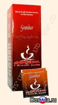 Продам кофе в чалдах
