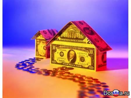Кредит, заём под залог недвижимости.