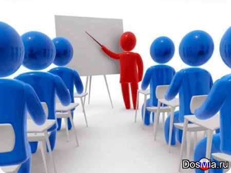 Обучение судебных экспертов