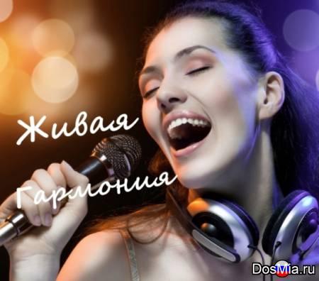 Уроки вокала и музыки в Москве