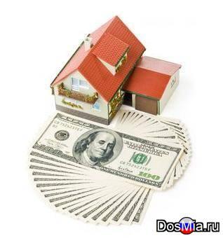 Рефинансирование ипотечных кредитов