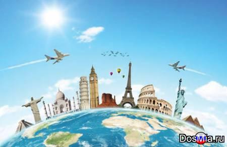 Туристическое агентство предлагает горящие туры в любую точку мира