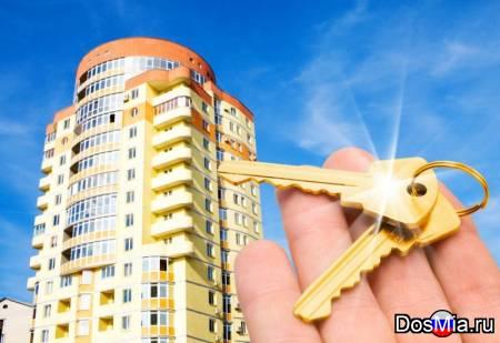 Поможем взять ипотеку в Самаре