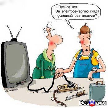 Услуги по ремонту электрики в Днепропетровске