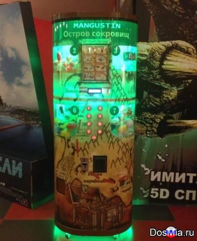 Продам вендинговый автомат Mangustin остров сокровищ с местом
