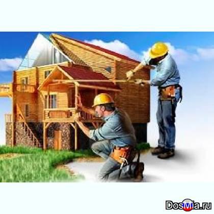 Строительные, ремонтные и отделочные работы.