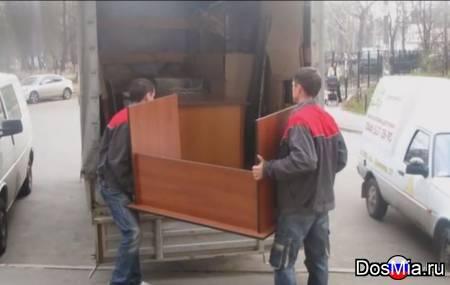 Возьмём на себя все заботы связанные с переездом и перевозками
