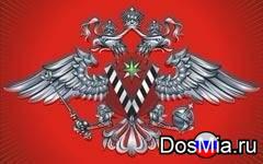 Помощь в оформлении РВП в Крыму