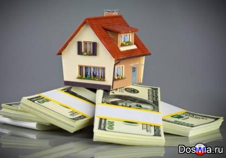 Займы под залог жилой и коммерческой недвижимости в с. Большеустьикинское.