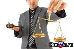 Юридическая помощь в гражданско-правовых спорах, представительство в суде.