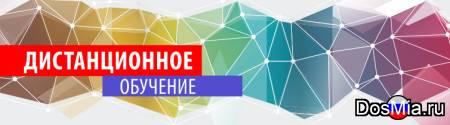Контрольные, курсовые работы для КГУ, РАНХиГС, АТиСО.