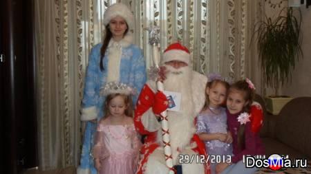 Дед Мороз и Снегурочка на дом и в офис