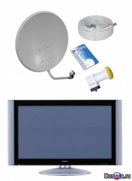 Купить в Харькове антенны спутниковые, установить, настроить.
