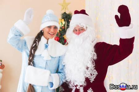 Дед Мороз и Снегурочка придут поздравить Вашего ребенка домой