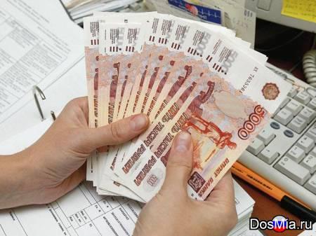 Займы на выгодных условиях физическим и юридическим лицам в день обращения