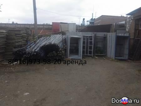 Рамные леса в прокат ЛРСП для фасадных работ в Волоколамске и Клишино