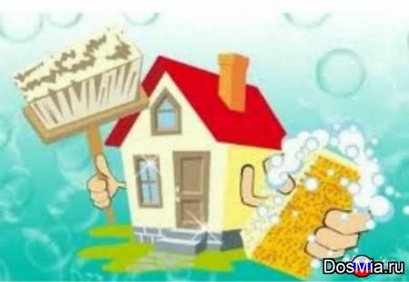 Предлагаю услуги по поддерживающей уборке квартир и других помещений