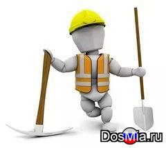 Предоставляем услуги разнорабочих